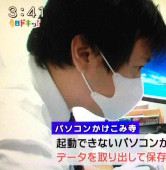 パソコンかけこみ寺札幌IT探偵調査局のデジタル遺品整理