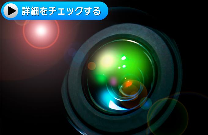 北海道札幌の防犯カメラ解析