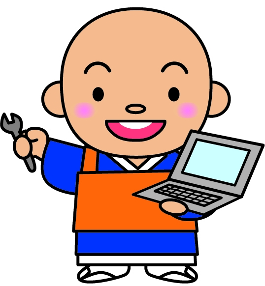 パソコン修理と設定、データ復旧は札幌パソコンかけこみ寺